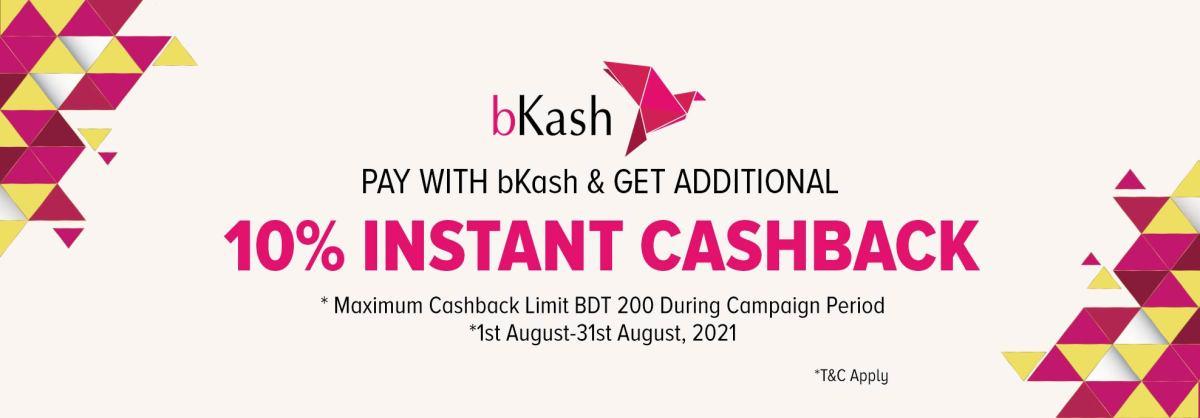 Daraz bKash Offer 10% Dicount on Daraz Online Shop