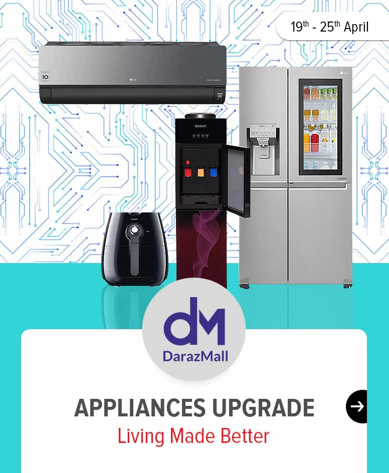 Appliances Upgrade